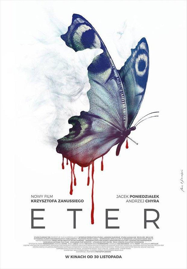 ETER (2020) [BLURAY RIP][AC3 5.1 CASTELLANO] torrent